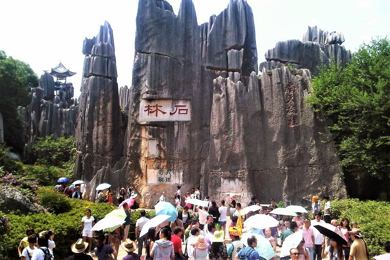 Better to visit a park early morning on weekdays. Here is pretty crowded on the weekends and national holidays, Kunming