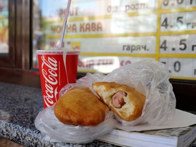 Try «Kiev Perepichka » in Kiev