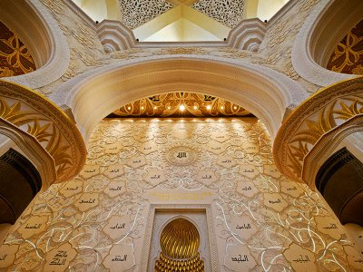 See 99 names of Allah on the Qibla wall in Abu Dhabi