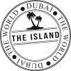 Tour organiser The Island Dubai