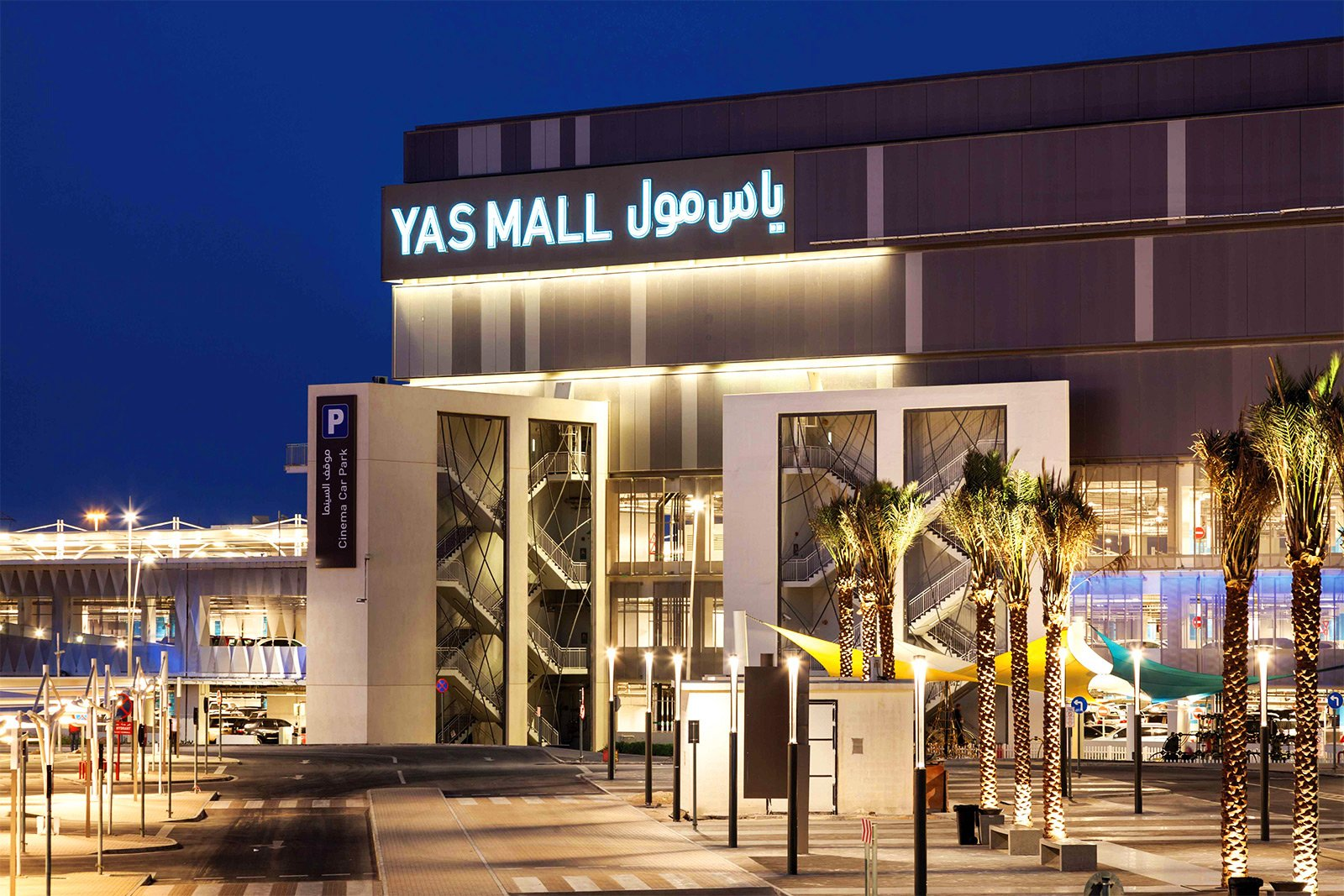 yas mall abu dhabi. Black Bedroom Furniture Sets. Home Design Ideas