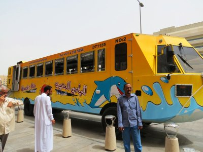 Wonder Bus in Dubai