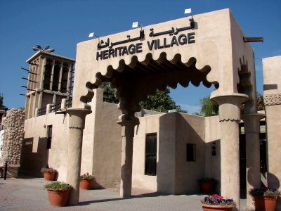 Heritage Village in Dubai