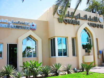 Women's Handicraft Centre in Abu Dhabi