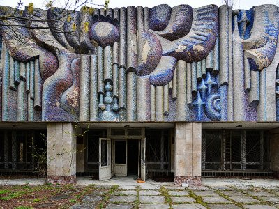 Music school in Chernobyl