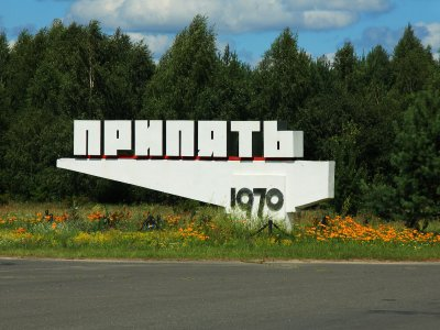 Pripyat Sign in Chernobyl